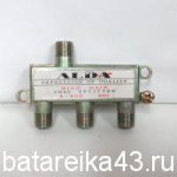 Антенный разветвитель 3 ТВ  5-900MHz