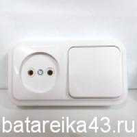 Розетка наруж 1 гн 1В-РЦ-521(блок)