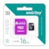 КП SILICON POWER 16GB CLASS 10 SDHC+адаптер