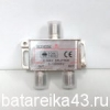 Антенный разветвитель 2 ТВ  5-1000MHz