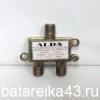 Антенный разветвитель 2 ТВ  5-900MHz