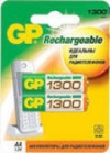 Aкк. GP  R06   130 ААНС - 2xBL