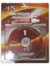 Диск DVD/CD чистящий VS