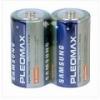 Samsung pleomax R20
