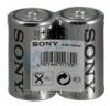 Sony        R20 б/б